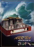 日式典雅:冠球ArribaA6020合并扩大机