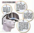 厦门出台VR/AR产业五年发展规划