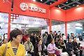 北京文香录播产品亮相湖北省教育展