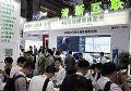 清新互联闪耀2017深圳安博会4G智能产品备受关注
