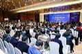 2017中国教育信息化国际峰会暨国际智慧教育展览会于今日盛大开幕