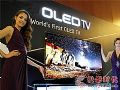 预测:2018年OLED电视出货量将创新高