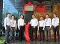 国星Micro&MiniLED研究中心揭牌成立