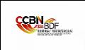 CCBN2018-BDF论坛详细日程正式发布