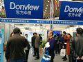 东方中原参展丨河南省基础教育信息化应用展示会