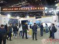 DANACOID三大亮点产品亮相InfocommChina2018