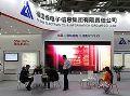 迈锐光电UTV1.25助阵企业亮相CITE2018