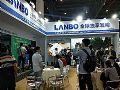 LANBO微距背投参加第74届教育装备展