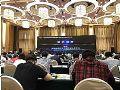 同辉信息亮相农村金融机构信息化高峰论坛