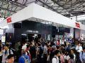 2018亚洲CES消费电子展开幕,TCL电视拥抱创新开辟行业发展新道路