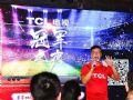 """世界杯完美谢幕,TCLQLED电视""""十力""""见证冠军诞生"""