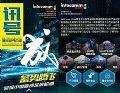 首届成都InfoCommChina利好营商环境造就西部商业魅力