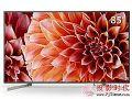 五万元售价的85寸索尼KD-85X9000F电视有多出众?