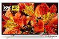 65寸索尼4K电视KD-65X8566F售价8988元