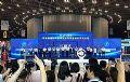 东方中原助力山西省首届基础教育信息化应用成果展示会