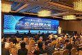 星网锐捷荣膺亚洲500最具价值品牌