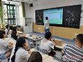 【智慧校园】开学季!新学期!请get智能黑板正确使用攻略