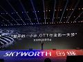 酷开7.0开启视频流时代引领OTT行业新方向