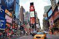 解密:纽约时代广场的中国三思印记