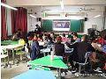 明博教育优课智慧课堂推进常态化应用获成效