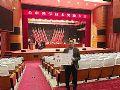 深圳市召开全市科学技术奖励大会,奥拓电子及吴振志等人受到隆重表彰