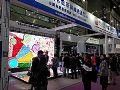 迈锐光电多款新品精彩亮相LED深圳展