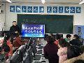 60后刘中润老师:学习希沃如同谈恋爱