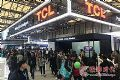 AWE2019大展TCL携75寸X108K等全新产品亮相