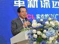 革新谋远,智慧共赢TCL实业控股(广东)股份有限公司在惠州揭牌