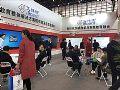 艾博德亮相郑州国际教育装备博览