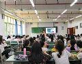 关注师范生发展希沃助力重庆文理学院师生信息化教学能力提升