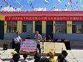 公益在路上——希沃公益行和送培下乡走进甘肃临夏永靖县