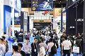 【邀请函】成都IFC2019:专业视听和集成体验技术商贸展览会