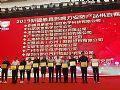 创凯智能风靡新疆亚欧安博会