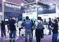 MAXHUB会议平板燃爆成都Infocomm