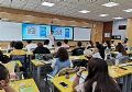 希沃联合华中师范大学开设信息技术应用课程,助力师范生信息素养提升