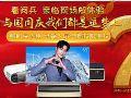 国庆如何选购高端大屏雷竞技平台风控雷竞技靠谱吗专题