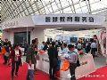 创显科教亮相第77届中国教育装备展示会