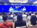 CHARTU长图5GAI分布式亮相广州小蛮腰科技大会