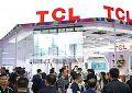 为教学提效,为教师减负——TCL商用亮相第77届中国教育装备展示会