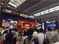 集结黑科技丨艾比森全新MiniLED产品亮相深圳安博会