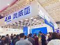 南京高教展|奥威亚助力教育现代化创新发展,打造智慧教学空间