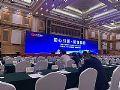 """深德彩荣登""""企业诚信榜""""助力双区建设!"""