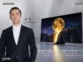 新一代8K电视上市,黄觉担任首享官