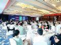 融合共进,协同发展︱洲明集团2020渠道共进会(重庆站)成功举行