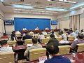 """4131万元,顺义公安分局监理项目招标;""""雪亮工程""""省级协调工作组召开第一次全体会议"""