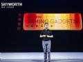 创维游戏装备S81Pro重磅发布!创维再次引领行业革新