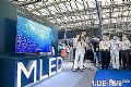 UDE2020:Mini&Micro-LED视觉+听觉