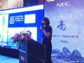 山川无恙点亮中国NEC工程机新品推广会深圳站盛大启幕