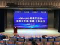 """国家大剧院""""5G+8K""""首播,海信ULED8K电视受表彰"""